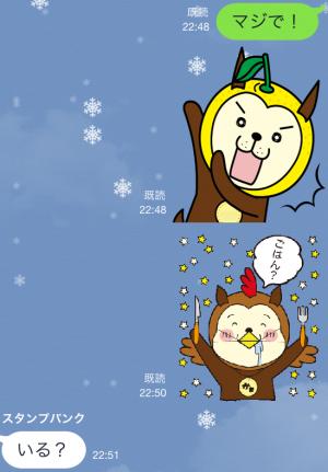 【ご当地キャラクリエイターズ】みやざき犬(ミヤザキケン) スタンプ (4)
