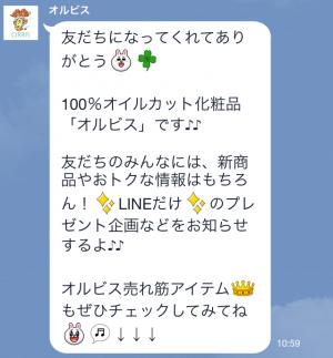【動く限定スタンプ】動く!HSPAOOON&りんご鳥 スタンプ(2015年01月12日まで) (3)