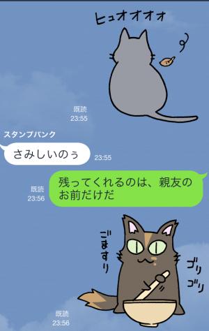 【アニメ・マンガキャラクリエイターズ】ペン太のこと 2 スタンプ (17)