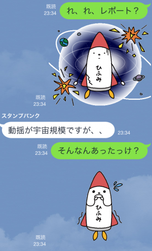 【企業マスコットクリエイターズ】ひふみろ スタンプ (7)