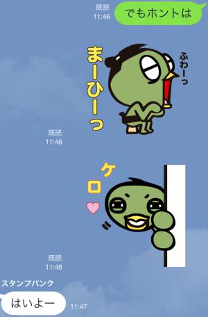 【企業マスコットクリエイターズ】大相撲「ハッキヨイ!せきトリくん」 スタンプ (12)