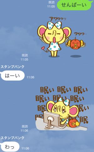 【動く限定スタンプ】動く!HSPAOOON&りんご鳥 スタンプ(2015年01月12日まで) (9)