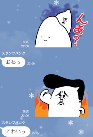 【動く限定スタンプ】動く★こめつぶこ スタンプ(2015年01月19日まで) (12)