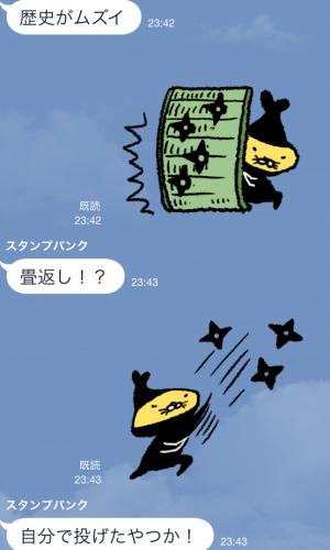 【限定無料クリエイターズスタンプ】テンプラニンジャ&サムライ スタンプ(2014年12月28日まで) (6)