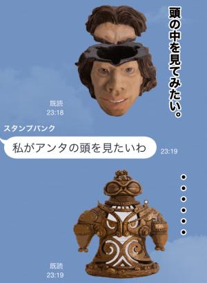 【芸能人スタンプ】ラーメンズ片桐仁の粘土アートで一言 スタンプ (8)