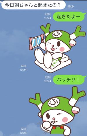 【ご当地キャラクリエイターズ】ふっかちゃんの日常 スタンプ (13)