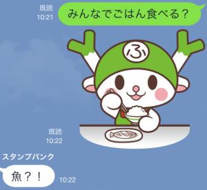【ご当地キャラクリエイターズ】ふっかちゃんの日常 スタンプ (10)
