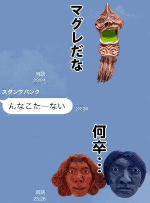 【芸能人スタンプ】ラーメンズ片桐仁の粘土アートで一言 スタンプ (18)