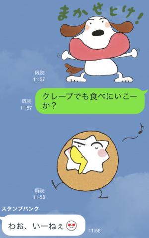 【アニメ・マンガキャラクリエイターズ】たまごにいちゃんスタンプ (7)