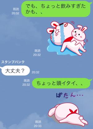 【隠しスタンプ】いいへやラビット スタンプ(2015年02月22日まで)