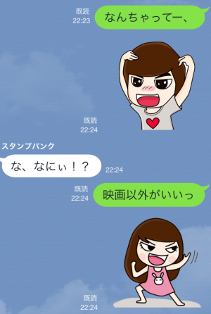 【限定無料クリエイターズスタンプ】momo&joon pyo スタンプ(無料期間:2014年12月21日まで) (5)