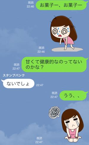 【限定無料クリエイターズスタンプ】momo&joon pyo スタンプ(無料期間:2014年12月21日まで) (20)