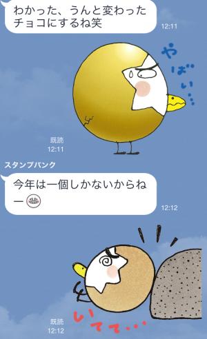 【アニメ・マンガキャラクリエイターズ】たまごにいちゃんスタンプ (20)
