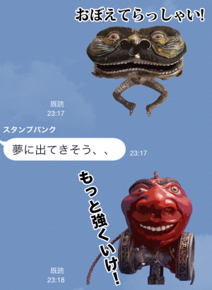 【芸能人スタンプ】ラーメンズ片桐仁の粘土アートで一言 スタンプ (6)