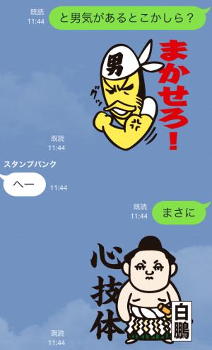 【企業マスコットクリエイターズ】大相撲「ハッキヨイ!せきトリくん」 スタンプ (8)