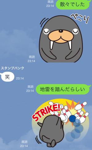 【企業マスコットクリエイターズ】トドクロちゃん スタンプ (16)