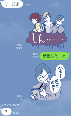 【芸能人スタンプ】アラサーちゃん合コン必勝スタンプ (19)