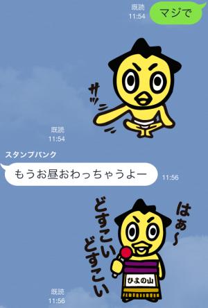 【企業マスコットクリエイターズ】大相撲「ハッキヨイ!せきトリくん」 スタンプ (22)