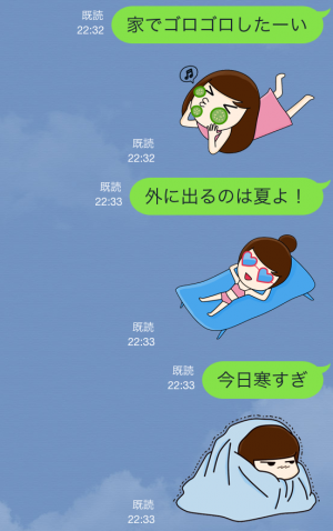 【限定無料クリエイターズスタンプ】momo&joon pyo スタンプ(無料期間:2014年12月21日まで) (15)