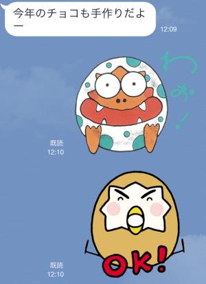 【アニメ・マンガキャラクリエイターズ】たまごにいちゃんスタンプ (17)