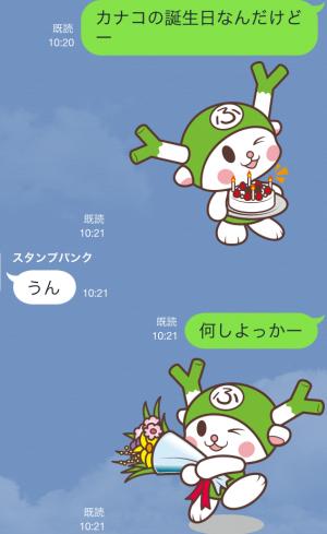 【ご当地キャラクリエイターズ】ふっかちゃんの日常 スタンプ (9)