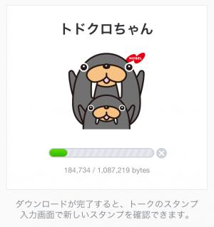 【企業マスコットクリエイターズ】トドクロちゃん スタンプ (2)