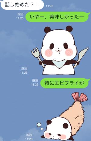 【限定無料クリエイターズスタンプ】ゆるりんぱんだ スタンプ(2015年01月04日まで) (15)