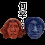 【芸能人スタンプ】ラーメンズ片桐仁の粘土アートで一言 スタンプ (16)
