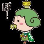 【ご当地キャラクリエイターズ】チャチャ王国のおうじちゃま 王子スタンプ