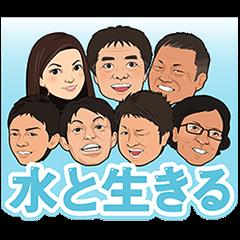 【隠しスタンプ】サントリー宣伝部スタンプ (7)