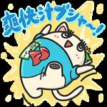 【隠しスタンプ】白猫×黒猫×ふにゃっしーコラボスタンプ(2015年02月28日まで)