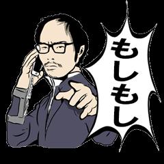 【芸能人スタンプ】ハゲリーマン 森翔太 スタンプ