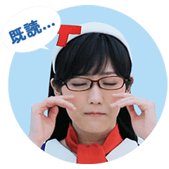 【限定スタンプ】TOYOTOWN 第6弾 スタンプ(2014年12月29日まで)