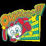 【隠しスタンプ】スペシャルコラショスタンプ(2015年02月26日まで)
