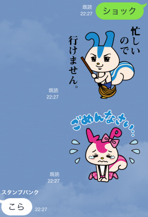 【限定スタンプ】レオパリスくんとパリミちゃん スタンプ(2015年02月23日まで) (17)