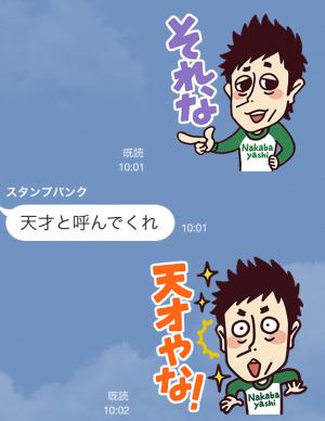 【限定スタンプ】ナカバヤシ×ロザンの応援スタンプ(2015年02月09日まで) (13)