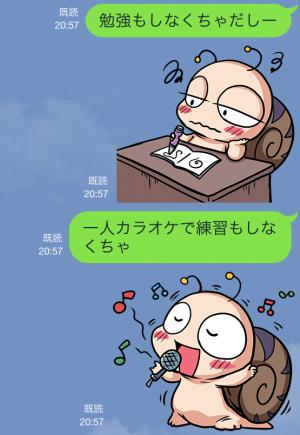 【限定無料クリエイターズスタンプ】つむりん スタンプ (22)