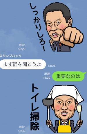 【企業マスコットクリエイターズ】発毛のリーブ21 スタンプ (18)
