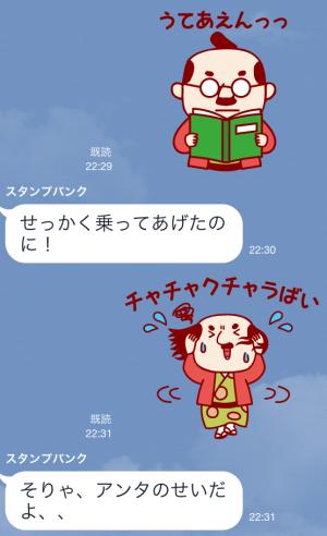 【ご当地キャラクリエイターズ】博多 かわりみ千兵衛 スタンプ (13)