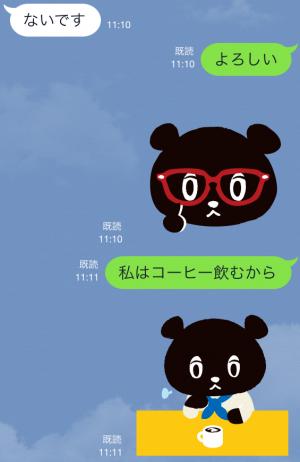 【ご当地キャラクリエイターズ】コーベアー スタンプ (9)