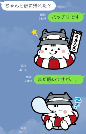 【ご当地キャラクリエイターズ】うきしろちゃん スタンプ (4)