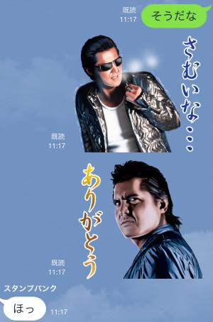 【芸能人スタンプ】竹内力 スタンプ (10)