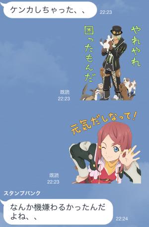 【シリアルナンバー】テイルズ オブ ゼスティリア スタンプ(2015年04月13日まで) (11)