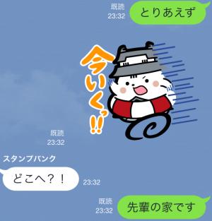 【ご当地キャラクリエイターズ】うきしろちゃん スタンプ (20)