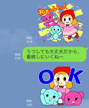 【動く限定スタンプ】動くウェルくん・ネスちゃん・ハピアちゃん スタンプ(2015年02月16日まで) (8)