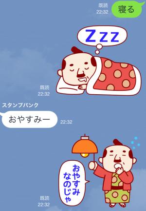 【ご当地キャラクリエイターズ】博多 かわりみ千兵衛 スタンプ (15)