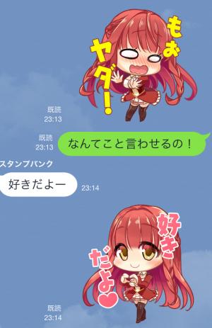 【ゲームキャラクリエイターズスタンプ】PCゲーム「アイコレ〜with you〜」 スタンプ (19)