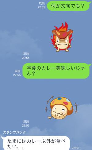 【動く限定スタンプ】動くドコモダケ♪ スタンプ(2015年02月02日まで) (6)