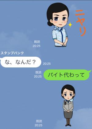 【動く限定スタンプ】ANAスタンプ第4弾! スタンプ(2015年02月23日まで) (7)