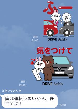 【限定スタンプ】Drive Safely スタンプ(2015年02月23日まで) (9)